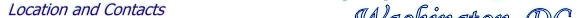 How To Find and Contact ULT-DC
